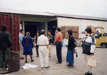 クリチーバ市ゴミ処理場