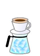 レギュラーコーヒーを使った 急冷式アイスコーヒーの作り方 2