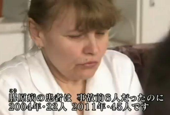 チェル25年ウクライナ 膠原病が6人→22人→45人