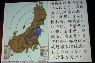 小出さん・放射線管理区域・日本地図