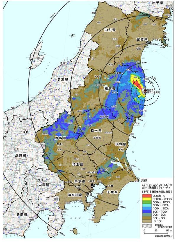 クリアな関東汚染地図・小出講演