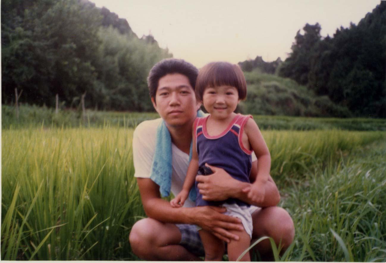 稲・中村(26才)と息子