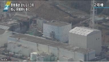 NHK:原発事故まもなく3年 核心未解明も多く