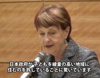 ヘレン・カルディコット「日本政府が子どもを線量の高い地域に住むのを許しているのが驚き」