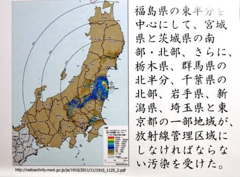 小出裕章「福島県の東半分を中心に・・・放射線管理区域にしなければならない汚染」