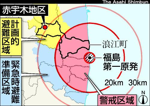 原発と浪江町周辺地図