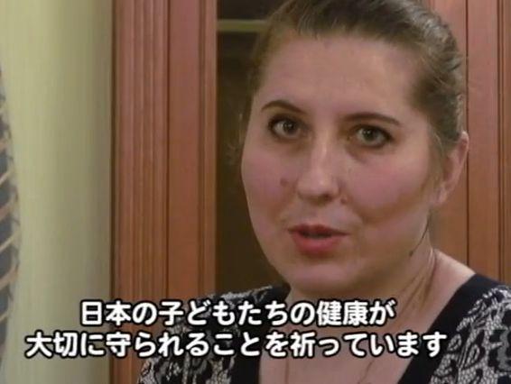 コロステン「日本の子どもたちの健康が守られることを祈っています」