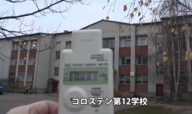 0.089ms コロステン第12学校