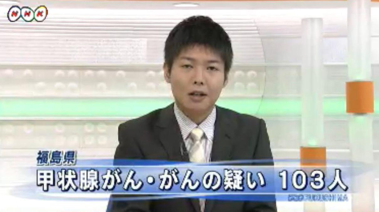 NHK:甲状腺がん・がんの疑い103人