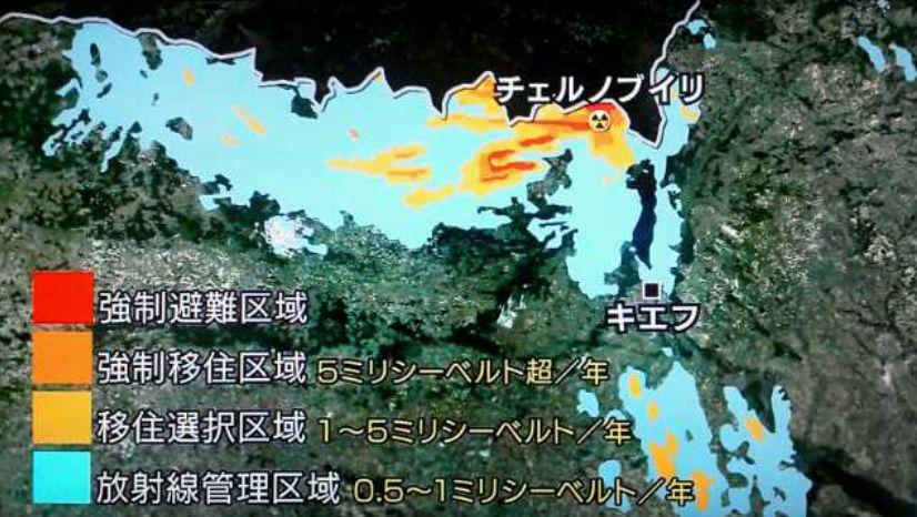 チェルノブイリ法:強制移住区域5ミリ超 移住選択区域1?5ミリ 放射線管理区域0.5?1ミリ