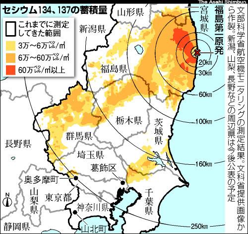 福島県・関東 セシウム汚染地図
