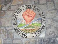 トセパン組合のロゴ