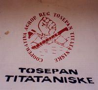 トセパンのロゴ