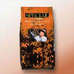 有機栽培SPカルロスさんのコーヒー豆200g